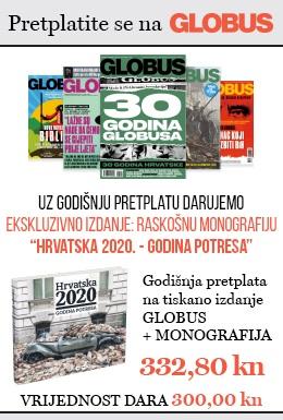 Globus + monografija Potresa - naslovnica